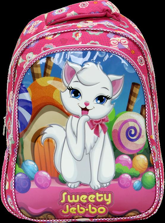 Sweety Jeb-bo, Nutrition Elementary School Bag, Embossed Print