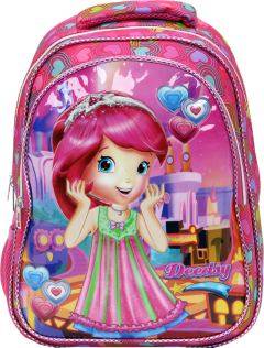 Deedsy, Nutritional Elementary School Bag, Embossed Printing-3