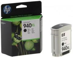 HP C4906A (940XL) 8000/8500/8500A SİYAH KARTUŞ ORJİNAL 2.200 SYF