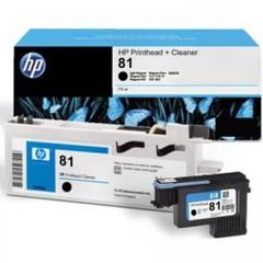 HP C4950A (81) 5000 SİYAH BASKI KAFAFI VE TEMİZLEME KARTUŞU ORJ