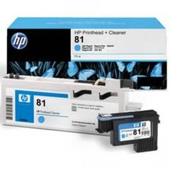 HP C4951A (81) 5000 MAVİ BASKI KAFASI VE TEMİZLEME KARTUŞU ORJ