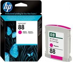HP C9386AE (88) K550/5400/8600/L7480 MAVİ KARTUŞ ORJİNAL 860 SYF