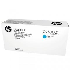 HP Q7581AC (503A) 3800 MAVİ TONER ORJİNAL 6.000 SAYFA