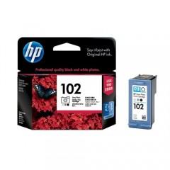 HP C9360A (102) K7100/7103/7108/8750 GRİ FOTO KARTUŞ ORJ 120 SYF
