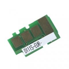 SAMSUNG MLT-D111S /SL-M2020-M2022-M2070 SİYAH TONER CHIP-0