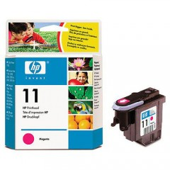 HP C4802A (10) KIRMIZI BASKI KAFASI ORJİNAL 24.000 SAYFA
