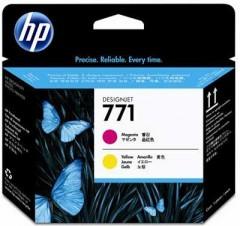 HP CE018A (771) Z6200/6800 KIRMIZI VE SARI BASKI KAFASI ORJİNAL