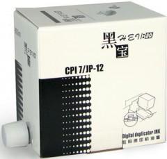 RICOH JP-12/CPI-7 JP-1210/1215/1235/DX-3443/3243 MÜREKKEP FASON