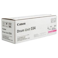 CANON EXV-034M IR-C1225/1225if KIRMIZI DRUM ÜNİTESİ ORJİNAL 34K