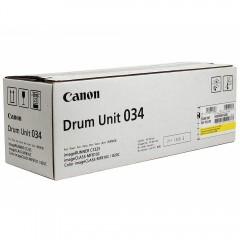 CANON EXV-034Y IR-C1225/1225if SARI DRUM ÜNİTESİ ORJİNAL 34K SYF