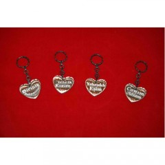 Anahtarlık Yazılı Kalpli 10831S