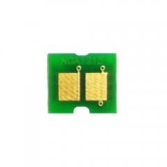 HP CE273A (650A) CP5525/M750 KIRMIZI TONER CHIP 15.000 SAYFA