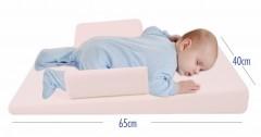 Sevi Bebe Çok Fonksiyonlu Yatış Yastığı Ekru