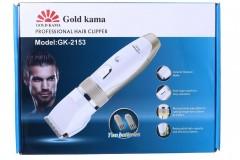 Gold Kama Profesyonel Saç Kesme Makinesi