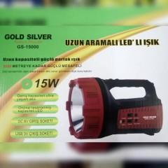 Gold Silver GS-15000 15W Powerbank  Projektör