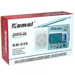 Kamal KM-939 Digital Radyo