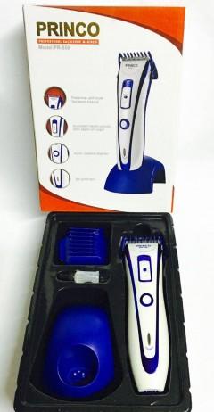 Princo Profesyonel Saç Kesme Makinesi PR-550
