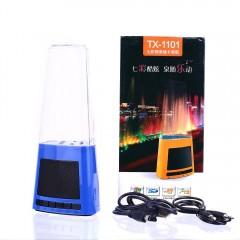 Sulu Hoparlör SD USB Kartlı Müzik Çalar