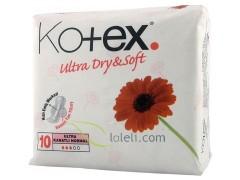 KOTEX - Ultra Dry Soft 10 Ultra Kanatlı Normal 3 Damla