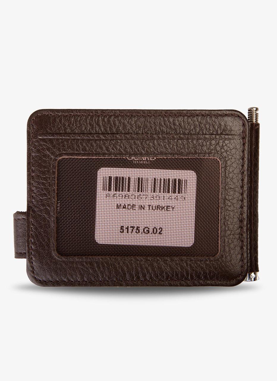 Para Klipsli Deri Kartlık / 5175 - Kahverengi