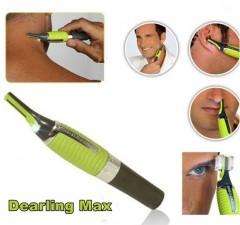 Dearling Max Işıklı Tüy Alma Makinesi