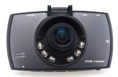 Full Hd 1080p Araç İçi Dvr Kamera 6 Ledli