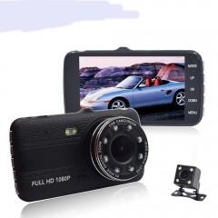 Gece Görüşlü 1080P Full Hd Yüksek Kalite Akıllı Araç Kamerası