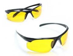 Gece Sürüş Gözlüğü Anti Far