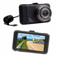 Kingboss Full Hd 1080P Çift Lensli Araç Kamerası Dvr