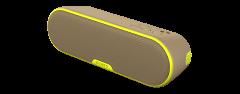 Sony SRS-XB2 Yeşil Bluetooth Taşınabilir Kablosuz Hoparlör